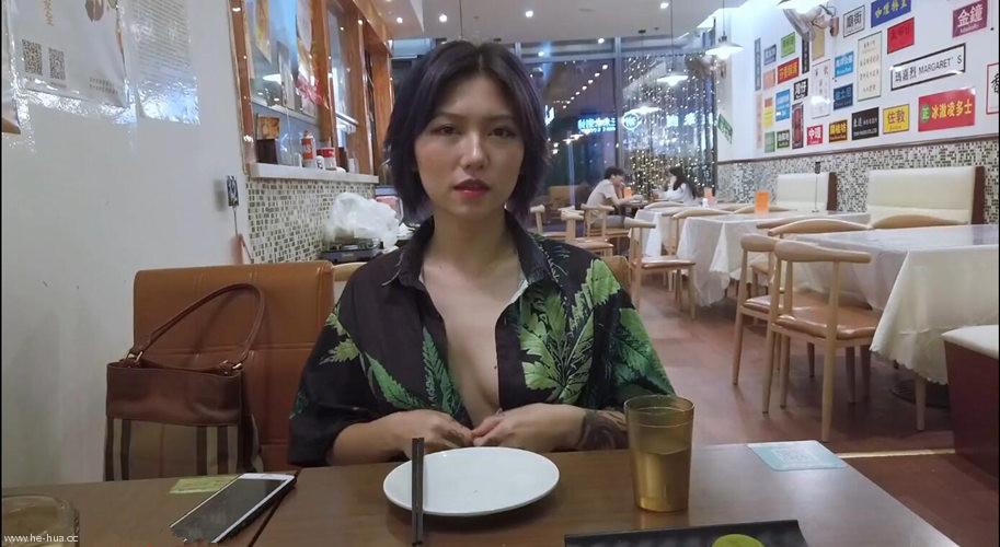 模特[舌尖上的菊花]裸行公共场所酒店马路上大胆露出[1v/1.5G]